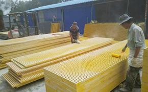 玻璃钢格栅厂产品的多用性